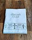 Полотенце для крещения с именем и датой, фото 2