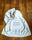 Полотенце для крещения с именем и датой, фото 3