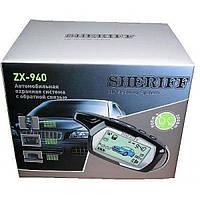 Автосигналізація Sheriff ZX-940