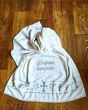 Полотенце для крещения с именное