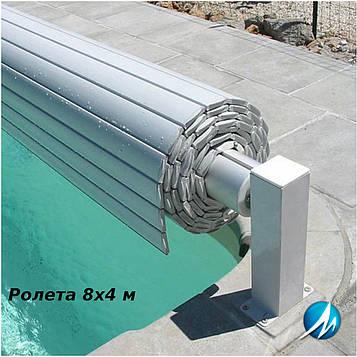 Ролета для бассейна EcoProtect 8х4 м