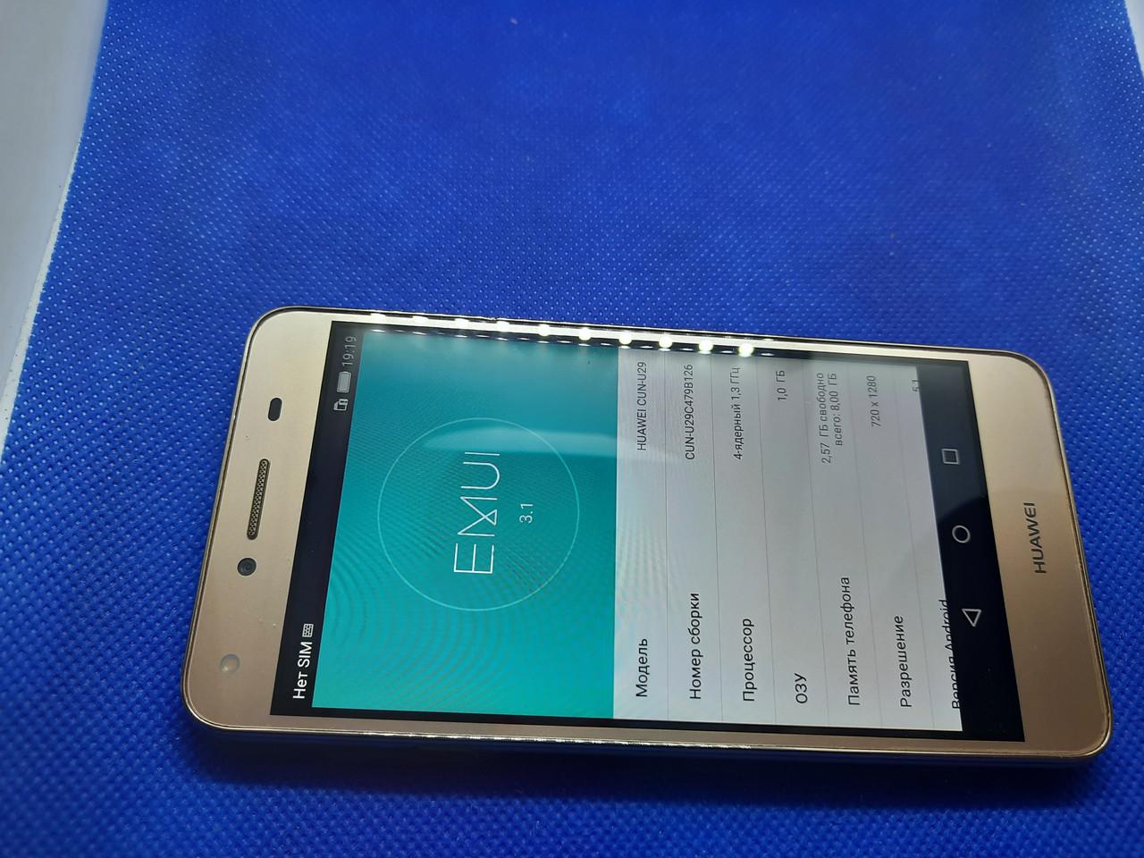 Huawei Y5 II 1/8GB #1232ВР