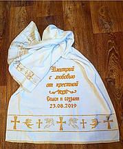 Крижма для хрещення Ангел