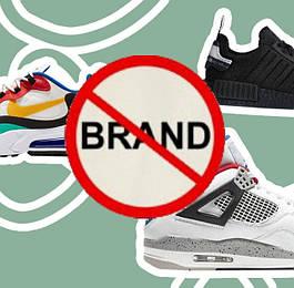 Взуття без бренду