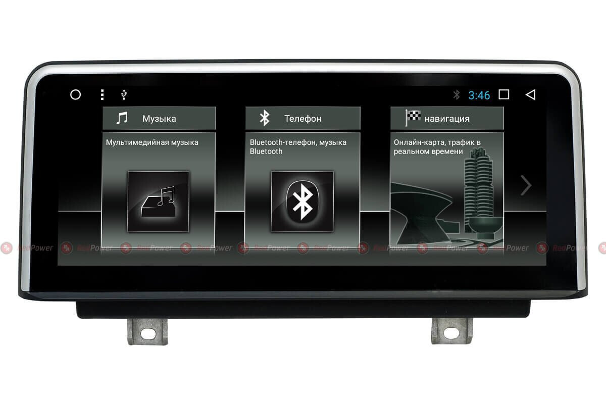 Штатная магнитола для BMW 1, 3 и 4 серии (кузов F20, F30 и F32) на Android 8 RedPower 51079 IPS