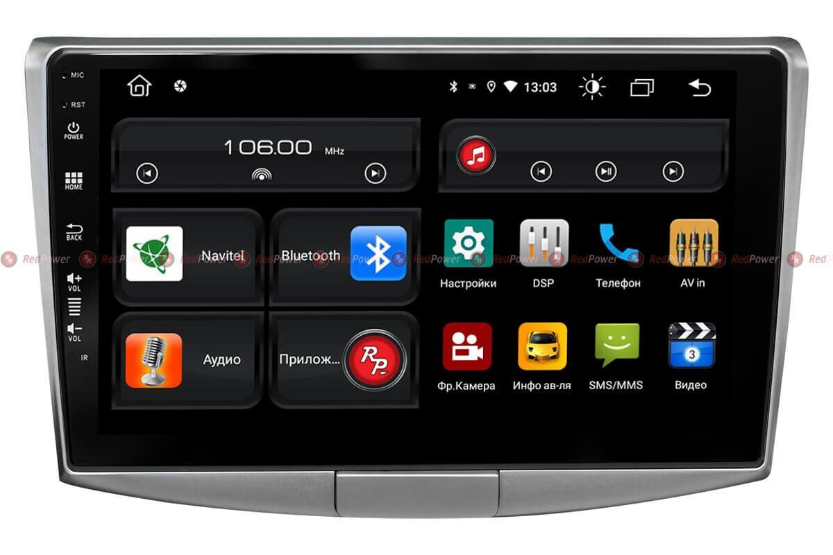 Штатна магнітола для Volkswagen Passat CC, B6, B7 на Android 10 RedPower 61400