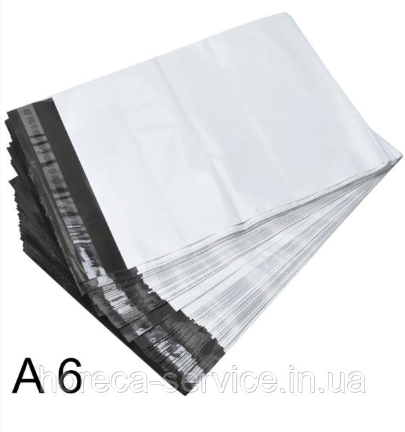 Курьерский пакет 125×190 - А6 500 шт.