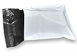 Курьерский пакет 125×190 - А6 500 шт., фото 2