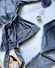 Жіночий домашній костюм плюшевий сірий + блакитний Шаль. Домашній жіночий халат + штани. Жіночий домашній костюм, фото 3