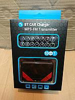 ФМ Модулятор прямоугольный синяя коробка