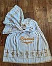 Крыжма полотенце с именем, фото 5