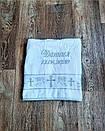 Крыжма полотенце с именем, фото 6