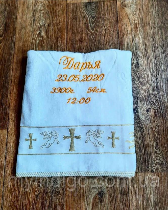 Крыжма полотенце с именем