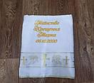 Крыжма полотенце с именем, фото 2
