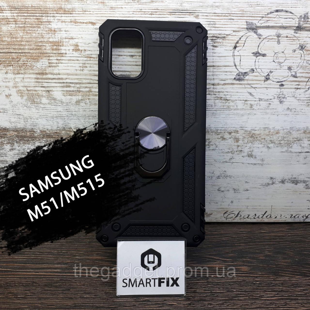 Противоударный чехол для Samsung M51/M515 Serge Ring Черный