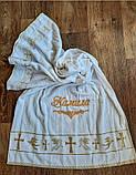 Полотенце для крещения с именем и датой, фото 4