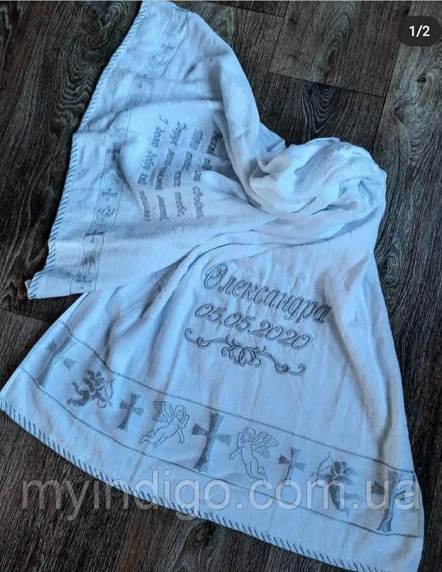 Крыжма полотенце с вышивко именное