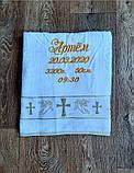 Крижма для хрещення Ангел, фото 3