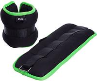 Утяжелители-манжеты для рук и ног 4 кг (2 x 2 кг) черно-зеленые FI-1303-4