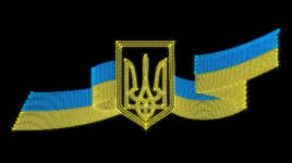 "Панно светодиодное ""Герб Украины"", 5.9х2.2м, 528 Вт"