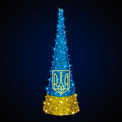 """Ёлка конусная светодиодная  """"Украина"""""""