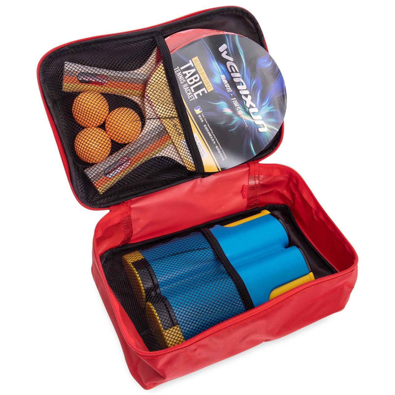 Комплект для настільного тенісу (2 ракетки, 3 м'ячі, сітка, чохол) WEINIXUN A270