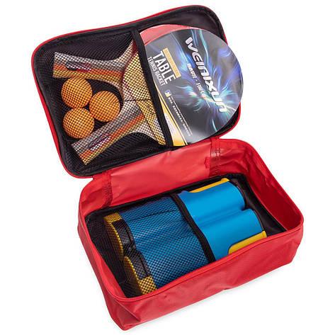 Комплект для настільного тенісу (2 ракетки, 3 м'ячі, сітка, чохол) WEINIXUN A270, фото 2