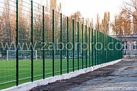 Забор из сварной сетки для ограждения спортивных площадок