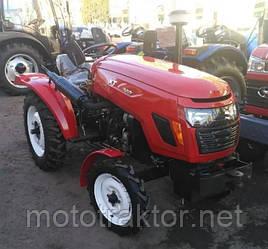 Трактор с доставкой  XT220 (Xingtai 220)