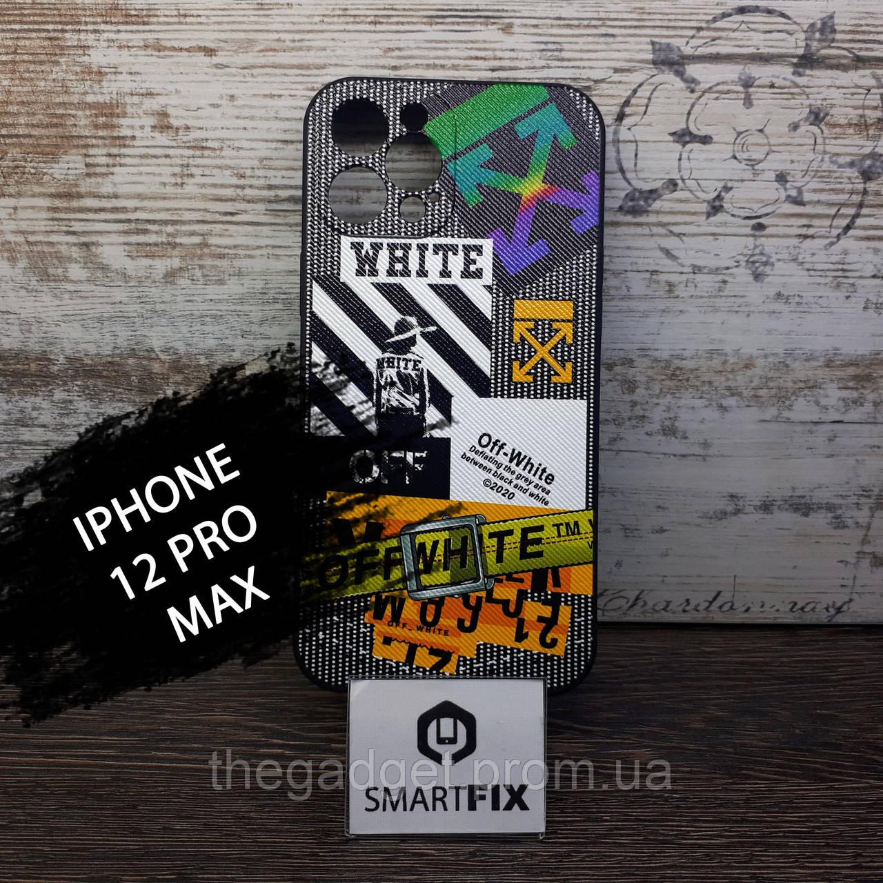 Силіконовий чохол з малюнком для iPhone 11 Pro Max IMD Case дизайн №3