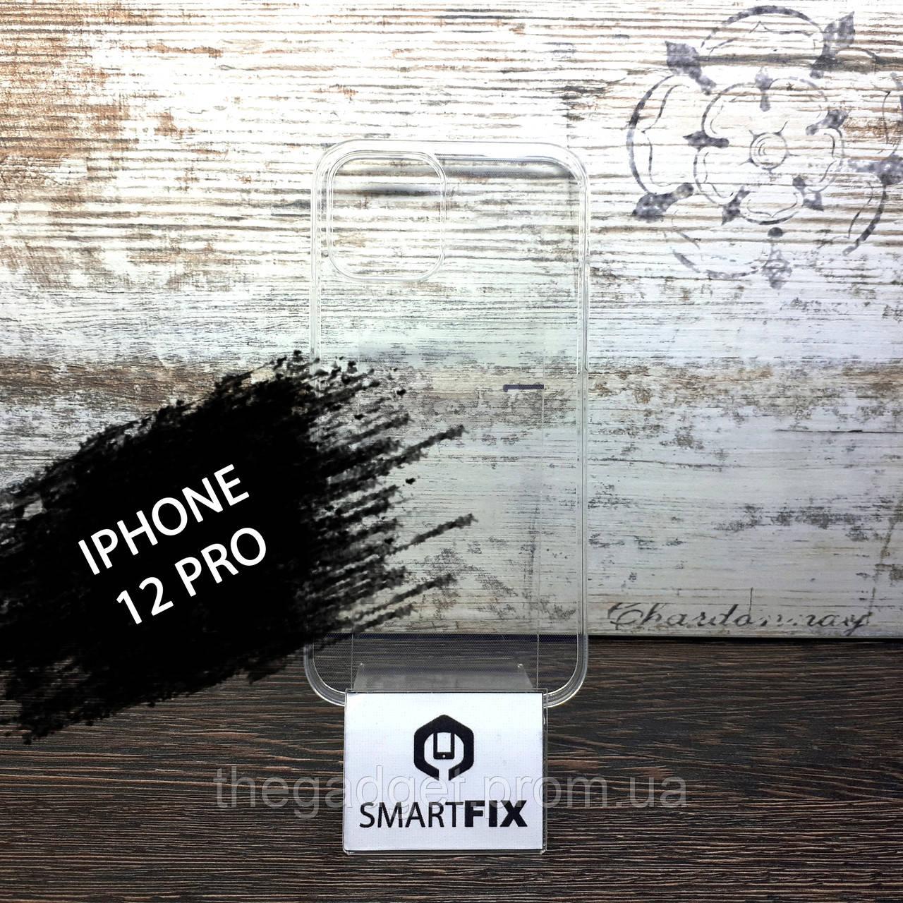 Прозрачный силиконовый чехол для iPhone 12 Pro