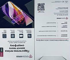 Гідрогелева захисна плівка на Motorola Moto G8 Power на весь екран прозора, фото 2