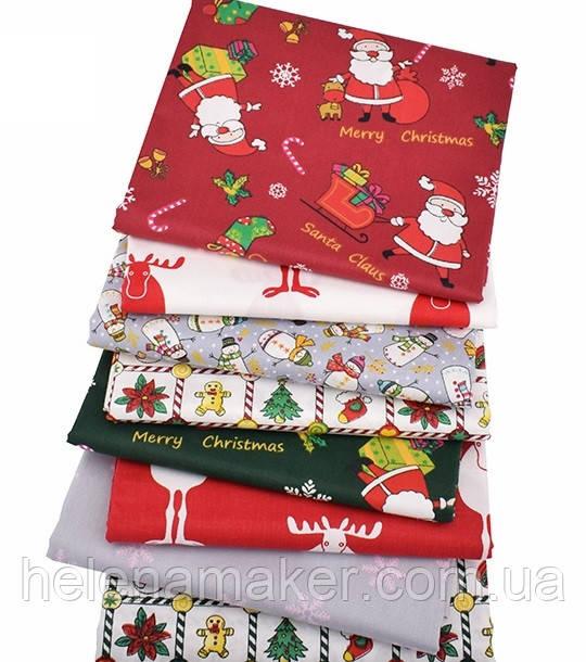 Новорічний набір відрізів тканини для рукоділля з різними орнаментами - 9 відрізів 40*50 см