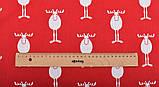 Новорічний набір відрізів тканини для рукоділля з різними орнаментами - 9 відрізів 40*50 см, фото 5