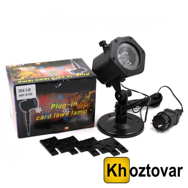 Лазерный проектор Laser Shower Light XL-805