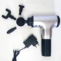 Портативный ручной вибрационный ударный массажер для тела Fascial Gun