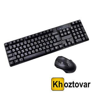 Бездротова комп'ютерна клавіатура і миша Wireless TJ-808