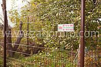 Забор из сварной сетки для ограждения садовых товариществ