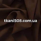 Ткань Габардин (Коричневый )