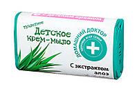 Детское крем-мыло Домашний Доктор с экстрактом алоэ - 70 г.