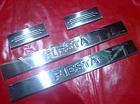 Накладки на пороги FORD FIESTA c 2009 г.в.