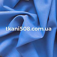 Габардин Світло-Блакитний