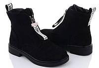 Дитячі демісезонні ботинки замшеві Bessky 31-36