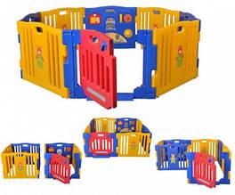 Игровая площадка Playpen Kids 8 прокат в Харькове