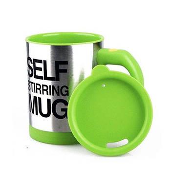 Чашка - мешалка с вентилятором для размешивания Зеленая