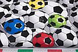 """Тканина бавовняна для постільної білизни """"Футбол"""" (№ 718), фото 3"""