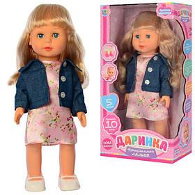 Кукла Даринка 41 см,сенсорная,муз,звук(укр), ходит, на бат-ке, в кор-ке,
