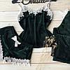 Пижама комплект тройка  из бархата с кружевом в рубчик, фото 4