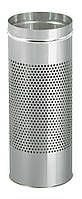 Ведро для мусора круглое перфорированное 20 литров хром