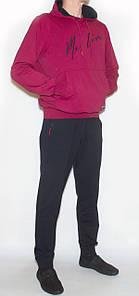 Молодіжний спортивний костюм чоловічий  Mxtim5020 (S-XL)
